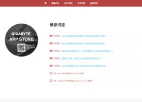 brand.gigabyte.com