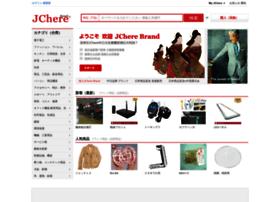 brand.jchere.com