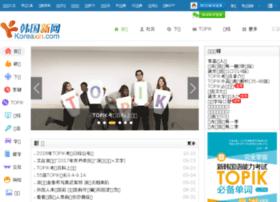 brand.koreaxin.com