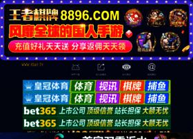 brand2a.com