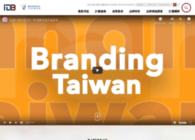 branding-taiwan.tw