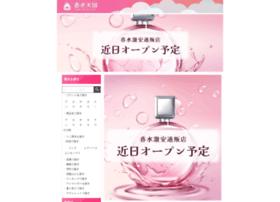 brandkousui.com