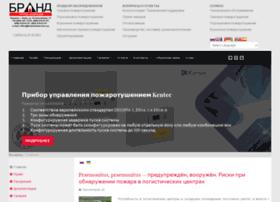 brandmaster.kiev.ua