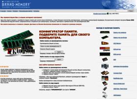 brandmemory.ru