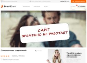 brandsale.com.ua