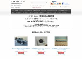brandshatch.co.jp