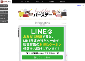 brandshop.co.jp