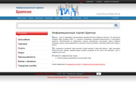 bratsk.obzorgoroda.ru