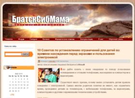 bratsksibmama.ru