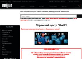 braun-1.ru