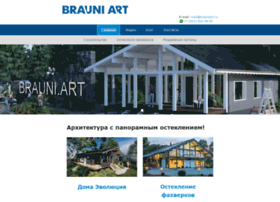 brauniart.ru