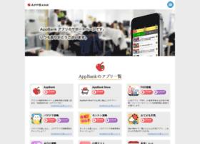 brave.appbank.net