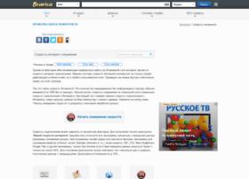 bravica.net
