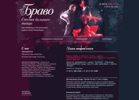 bravo-dance.ru
