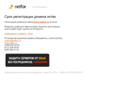 bravo-matras.ru
