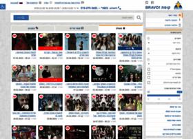 bravo.org.il