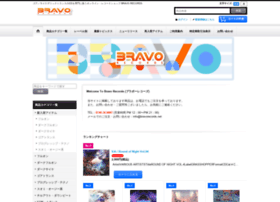 bravorecords.net