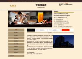 brazenfarm.com