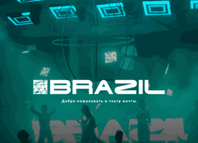 brazil-club.com.ua