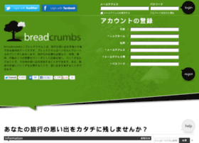 bread-crumbs.info