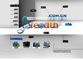 breadth.com.cn