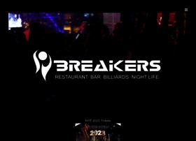 breakersskylounge.com
