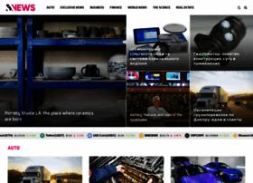 breakingnews77.com