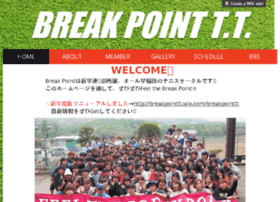 breakpoint.or.tv