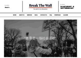 breakthewall.net