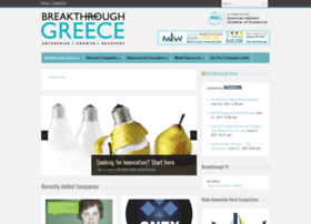 breakthroughgreece.gr