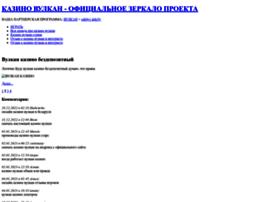 breastcancercare.org