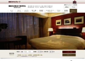 breezbay.co.jp