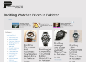 breitlingmenwatches.priceinpakistan.com.pk