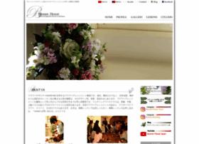 bremen-flower.jp