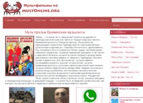 bremenskie-muzykanty.ru
