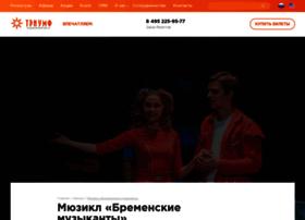 bremenskie.com