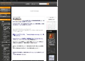 brenbusters.ocnk.net