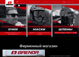 brendasport.ru