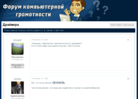 brendoviystok.ru