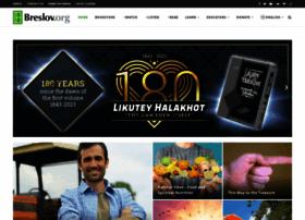 breslov.org