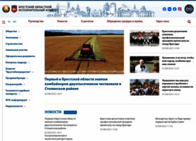 brest-region.gov.by