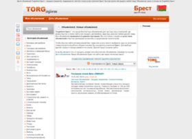 brest.torginform.by