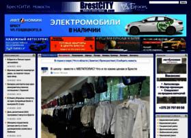 brestcity.com