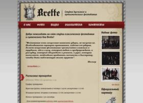 brette.com.ua