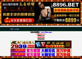 brewers101.com