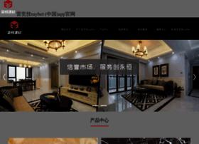 brianmcdonnellphotography.com