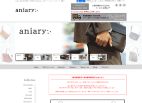 brianza-net.jp