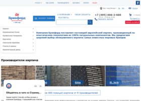 brickford.ru