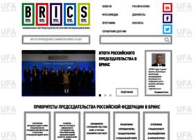 brics2015.ru