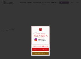 bridal-hanada.co.jp